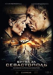 en iyi savaş filmleri listesi
